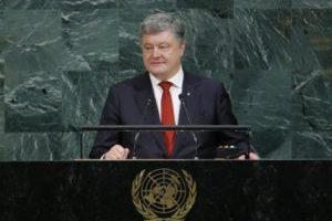 Порошенко на Генассамблее ООН жестко ответил российским СМИ