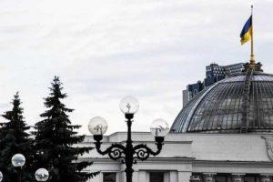 На Украине предлагают завоевать «русскую крепость» ударом исподтишка