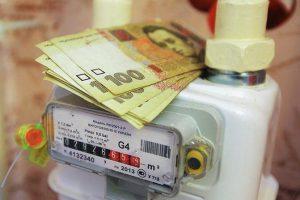 На Украине рассказали, сколько будет стоить газ для населения с 1 ноября