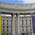 МВФ окончательно утвердит новую программу для Украины после принятия Радой бюджета-2019