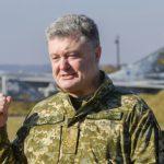 Порошенко подписал закон о новом приветствие в армии и полиции