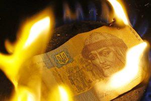 Военное положение раскачало валютный рынок Украины