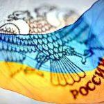 На Украине разгораются «холодные бунты» – это не катастрофа, а настоящая трагедия