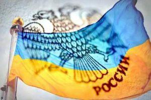 Глава украинского МИДа анонсировал новые санкции против РФ из-за выборов в Донбассе