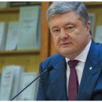 «Долой безвиз»: украинцы массово бегут в Россию