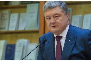 МИД Украины призвал страны Будапештского меморандума начать консультации
