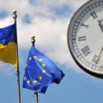 Парубий обозначил планы по вступлению в ЕС