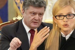 Иллюзия безнаказанности для Порошенко. Как ООН подталкивает мир к войне