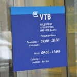 Глава Нацбанка Украины заявил о наивысшем за семь лет росте ВВП