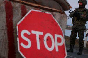 Четырех российских журналисток не пустили на Украину