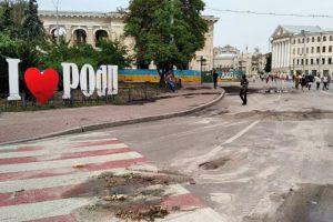 На Украине планируют ввести всеобщее декларирование имущества