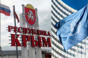 В Крыму прокомментировали антироссийскую резолюцию Украины