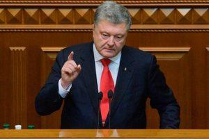Порошенко рассказал о планах Украины относительно Керченского пролива