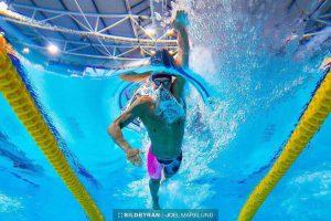Украинский пловец Михаил Романчук завоевал золото на чемпионате мира в Китае
