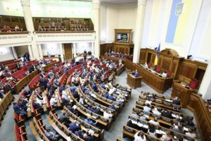 В Верховной Раде торжественно открыли десятую сессию VIII созыва
