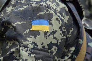 Рада хочет наказывать за незаконное ношение военной формы