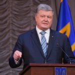 Порошенко ждет символической даты для разрыва дружбы с Россией
