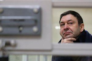 На Украине завершили досудебное расследование в отношении Вышинского