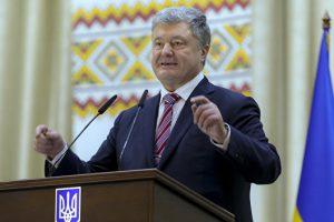 Порошенко озвучил свою цель на второй президентский срок