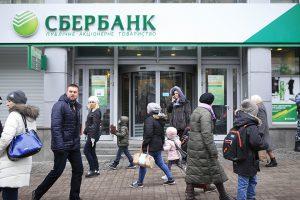 Бывшие клиенты украинского Сбербанка просят выплат в РФ