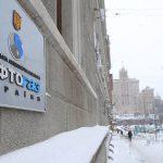 Стало известно, как Украина закупает российскую нефть