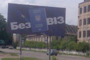 Инструмент для уничтожения: Саакашвили сообщил, чем обернулся безвиз для Украины