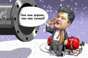 На Украине раскрыли главную газовую тайну Вальцмана