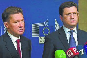 Россия, Украина и Еврокомиссия обсудили будущее транзита газа после 2019 года