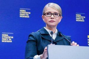 Тимошенко: Порошенко должен ответить за поглотившую Украину коррупцию