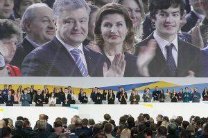 Президент Украины идет на выборы самовыдвиженцем