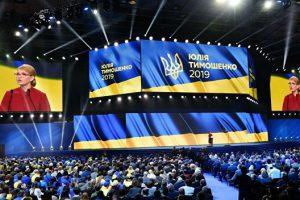 Участников предвыборной встречи с Тимошенко забросали дымовыми шашками