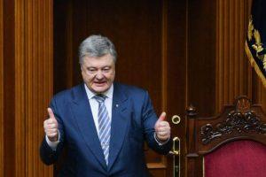 Порошенко огласил единственный способ гарантировать Украине независимость