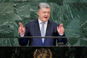 ДНР взяла курс на ООН и ОДКБ