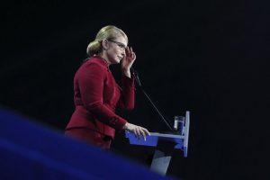 Тимошенко призвала объявить импичмент президенту Порошенко
