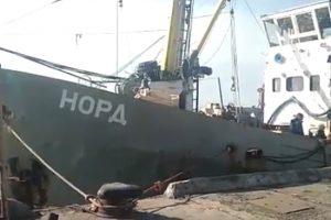 Капитан «Норда» рассказал о своем нахождении на Украине