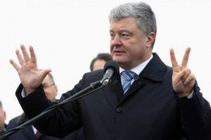 Порошенко не надеется на освобождение украинских моряков до завершения выборов