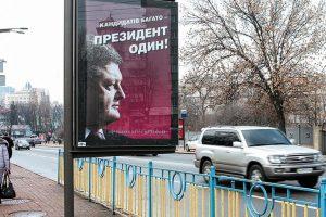 Украина отказала в аккредитации наблюдателям из Германии