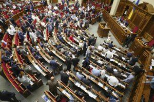 Украинскому депутату отключили микрофон за выступление на русском языке