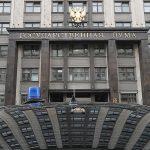 В Госдуме обсудят взыскание с Украины нанесенных Крыму убытков