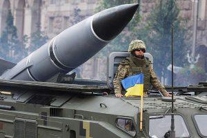 На Украине рассказали об «оружии возмездия» против России