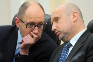 Яценюка, Турчинова, Парубия и других лидеров киевского Майдана обвиняют в измене Украине