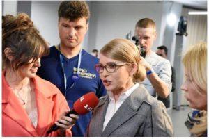 В штабе Тимошенко посетовали на провокации СБУ