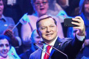 Ляшко «слил» в Сеть номера телефонов Зеленского и Коломойского