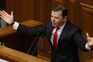 Ляшко считает Зеленского и Порошенко «политическими пигмеями»