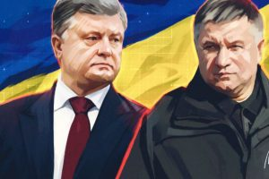 Правление кровавого кондитера на Украине в цифрах и фактах