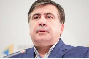 Саакашвили дал рекомендации Зеленскому