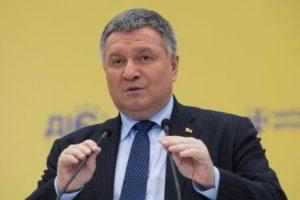 Глава МВФ пообещала продолжить сотрудничество с Украиной
