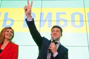 Зеленского официально объявили президентом Украины