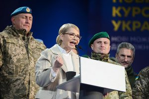 Российский политик рассказал о позоре Тимошенко на выборах