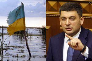 Нацбанк Украины рассчитывает получить транш от МВФ в июне